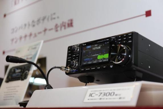 IC-7300_icom
